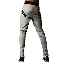 Zehui Men's Straight Fit Harem Skinny Sports Sweat Pants