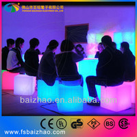 Light Up Furniture Cube - Buy Light Up Furniture Cube,Led Cube,Led Cube Chair Product on Alibaba.com