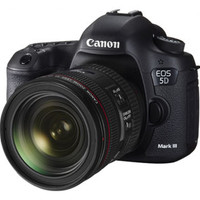 Canon EOS 5D Mark III EF 24-70mm F4L IS Lens Kit | Canon Online Store