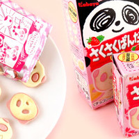 Buy Kabaya SakuSaku Panda Strawberry Biscuits at Tofu Cute