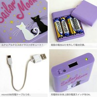 Strapya World : Sailor Moon Dry Cell Battery Charger for USB Smartphone