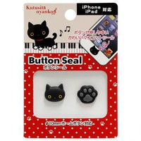 Strapya World : San-X Characters Home-Button Seal (Nyanko Sensei)