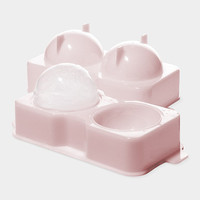 Spherical Ice Tray Set