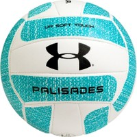 Tachikara Zebra SofTec Outdoor Volleyball Dick's Sporting Goods
