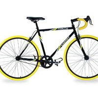 Takara Kabuto Single Speed Road Bike | Shopping Without Stopping