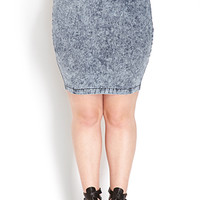 Fresh Acid Wash Denim Skirt
