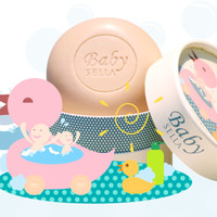 SELLA | Natural Baby Soap, Natural Baby Soap