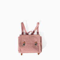 FABRIC RUCKSACK WITH BUCKLES