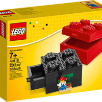 Buildable Brick Box 2x2