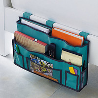 Studio 3B Bedside Storage Caddy
