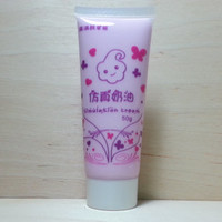 Simulation Cream (fake whipped cream) 50 ml - light purple