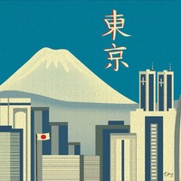 Tokyo & Mt. Fuji - Asian + Pacific Skyline Poster Print - 100% Recycled and Signed by the Artist (Canvas Print also Available)