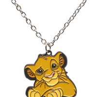 Simba™ Pendant Necklace | Wet Seal
