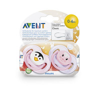 Philips AVENT Animal Pacifier BPA Free 0-6 Month - Girl