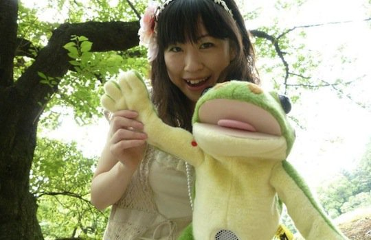 Japan Trend Shop | Keromin Digital Frog Puppet