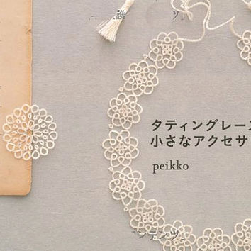 Small Accessories TATTING LACE Japanese Craft Book