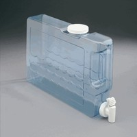 Slimline Beverage Dispenser Container - 1.25 Gallon