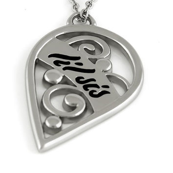 "Half Heart Necklace - Little Sister Necklace Engraved with ''Lil Sis"", 18'' Chains Included"