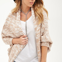 Marled Knit Open Cardigan