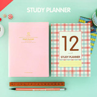 YESSTYLE: iswas- One-Year Study Planner - Free International Shipping on orders over $150