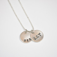 Sorority Sisters Necklace - Sigma Delta Tau