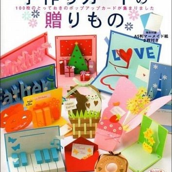 Gift of Handmade Card - Takami Suzuki - Japanese Paper Craft Pattern Book - Pop Up Greeting Cards - B306