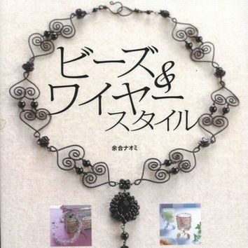 Beads & Wire Style - Naomi Yogo - Japanese Craft Pattern Book for Zakka, Gorgeous Accessory - B353