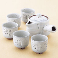 Tranquility Tea Set
