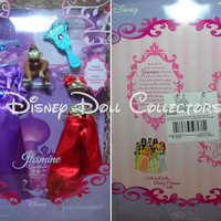 Disney Store: Jasmine Fashion Pack