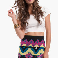 Digital Skirt $30