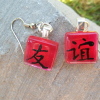 End of summer sale - 50% off - Friendship Chinese Symbol Glass Earrings in Pink