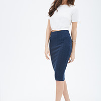 Matelassé Pencil Skirt