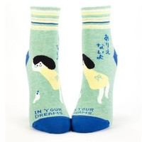 In Your Dreams Ankle Socks
