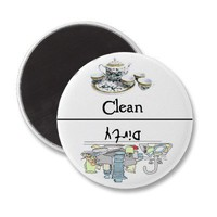 Dishes Clean Dirty Dishwasher Magnet from Zazzle.com