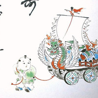 Japanese Calligraphy Baby and Dragon Vintage in Showa Period