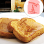 Fred & Friends French Toast Stamp | Bonjour Stamp | fredflare.com