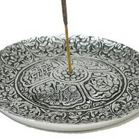 Tibetan Incense Burner: Amazon.com: Kitchen & Dining