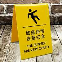 Funny Chinglish  Sign Fail. The Slippery are Very Crafty