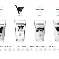 CAT TAO GLASSES - SET OF 4 | Black And White Good Cats And Bad Cats Pint Glasses With Chinese Wisdom And Humor | UncommonGoods