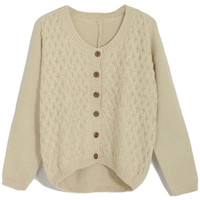 ROMWE | Scoop Neck Single-breasted Beige Cardigan, The Latest Street Fashion
