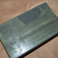 Vintage Letterpress Printers block Political sign near a Cafe