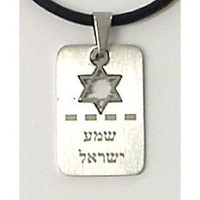 Amazon.com: Shema Israel Star Of David Necklace - Jewish Pendant Kabbalah Judaica Jewelry: Everything Else