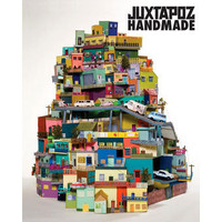 ReForm School: Juxtapoz Handmade