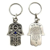 Evil Eye Silver Hamsa and Blue Lucky Eye Key Chain with Travelers Prayer