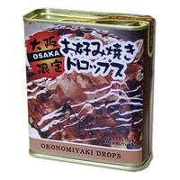 Okonomiyaki Drops (Osaka Limited) ~ Japanese Food Drops