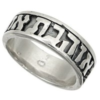 Original Sterling Silver I Love You Ring in Hebrew by UniversalAge