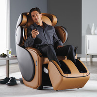 OSIM uDivine App Massage Chair at Brookstone—Buy Now!
