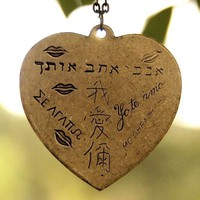 Language of Love Necklace - RagTraderVintage.com