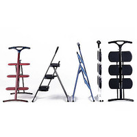 Tiramisu Folding Step Ladder