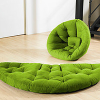 Lime Green Fresh Futon Nest | Overstock.com